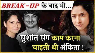 Ankita Lokhande Wanted To Work With Sushant Singh Rajput Even After The Break-Up