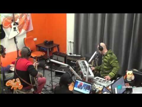 Группа «Ботаника» в программе «Живые» на «Своём Радио» (25.01.2016)