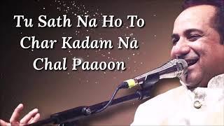 Tere Bin Lyrics | Simmba | Rahat Fateh Ali Khan   - YouTube