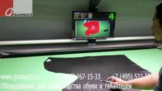 Стол для измерения, деффектовки, маркировки кож и раскладки заготовок для раскроя COMELZ NT/XL- XXL