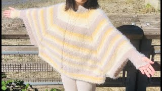 DIY KNIT CURVY PONCHO WITH HOOD AND CABLE HEART DESIGN
