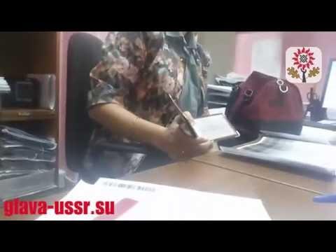 Вручение предостережения о недопустимости нарушения законов СССР в ОСП по САО Курск