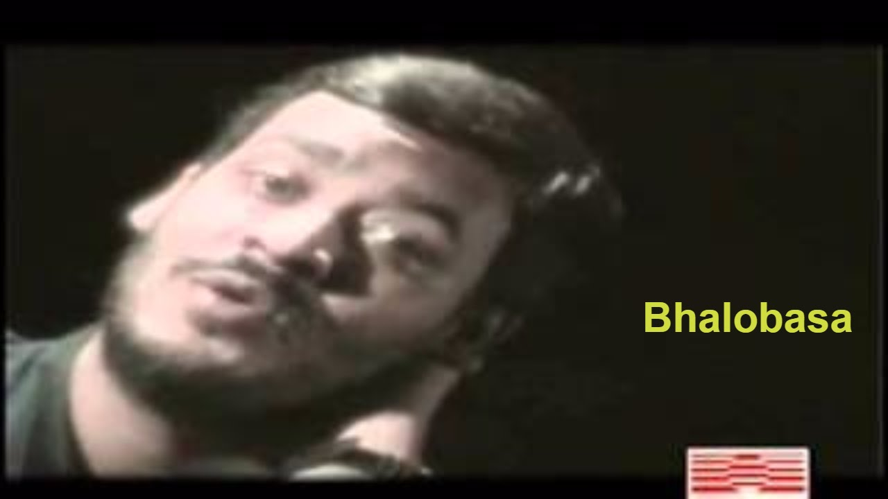 Bhalobasha Lyrics by Srikanto Acharya : - Srikanto Acharya Lyrics
