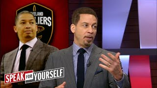 Chris Broussard  on Ty Lue saying 'We've got to get rid of our agendas' | SPEAK FOR YOURSELF