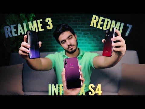 Realme 3 vs infinix s4 vs xiaomi redmi 7 | مقارنة هتجبلك من الاخر 🔥