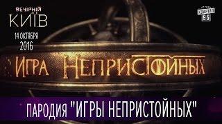 """Александр Янукович объявлен в розыск, и есть решение суда о его аресте в деле о причастности к незаконному завладению резиденцией """"Межигорье"""", - ГПУ - Цензор.НЕТ 6302"""