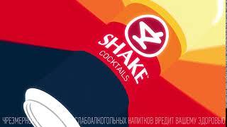 Shake video #