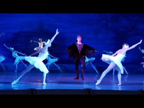 балет \