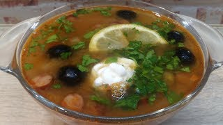 ОБАЛДЕННО ВКУСНАЯ СОЛЯНКА - отличный рецепт супа на обед. Как приготовить солянку сборную мясную)))