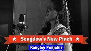 Rangley Punjabis - Rabba Yaar MeraNew Pinch |  - songdew