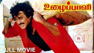 Uzhaippali Full Movie HD |  Rajinikanth | Roja | Radha Ravi | P Vasu | Ilayaraaja
