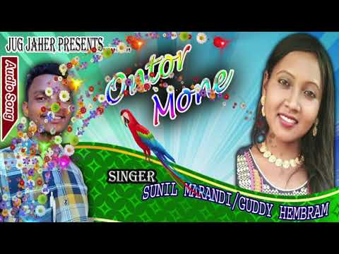 Download On Tor Mone - Inger Sunil Marandi, Guddy Hembram(Santhali Love Romanti Song)c HD Mp4 3GP Video and MP3