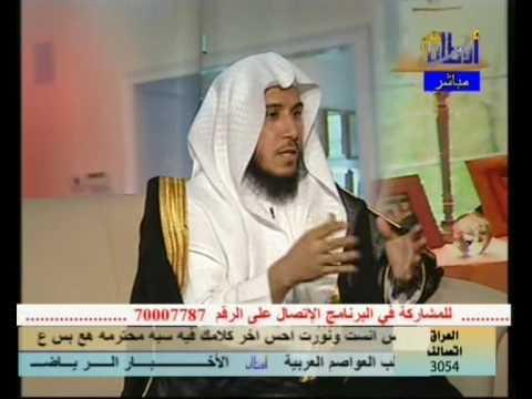 قصة فتاة مع أبيها ~ ابراهيم الزبيدي