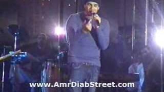 تحميل و مشاهدة عمرو دياب بتحبية MP3