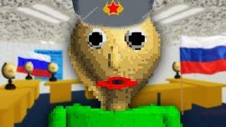БАЛДИ ГОВОРИТ НА РУССКОМ!!! - СЕКРЕТНАЯ ОЗВУЧКА BALDI