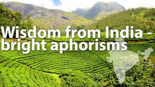 Wisdom from India - bright #aphorisms