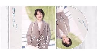 [VIETSUB] Moon Hyung Seo (문형서) - Half