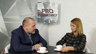 PRо политику: гость — Елена Пензина