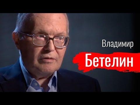 Маски-шоу. Борис Юлин о сортах охранительства. По-живому. Ответы на различные игры в социальных сетях