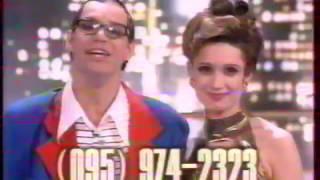Разная реклама из 1997 года