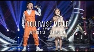 you raise me up celine tam jeffrey li karaoke - TH-Clip