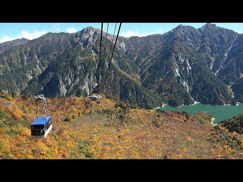 秋の富山(4K)