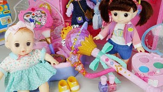 Baby doll magic dress change and beauty bag toys house play - 토이몽
