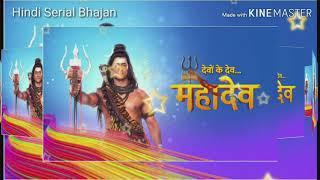 Shiv Anadi Hai Shiv Anant Hai - YouTube