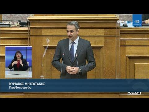 Κυρ. Μητσοτάκης: Η Ελλάδα μεγαλώνει ξανά