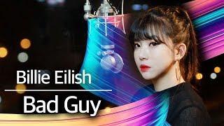Bad Guy - Billie Eilish Cover | Bubble Dia