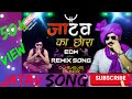 Jatav ka chora new Jatav song___2019 haryanvi song 1080p