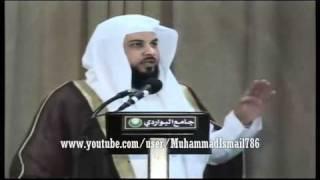 Shaikh Muhammad Al-Arifi - ثمرات الاستغفار - الشيخ محمد العريفي