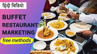 Increase Profit Of Buffet Restaurant In India