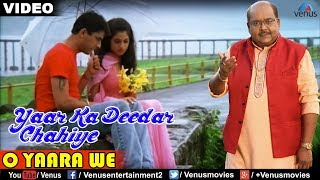 RAM SHANKAR - O YAARA WE - YouTube