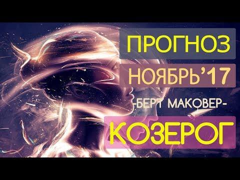 Гороскоп на 2016 год петух-скорпион