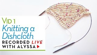 Knitting A Dishcloth. Increasing Stitches - Vid 1 - Knit A Long - #RelaxandCraft