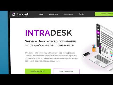 Видеообзор IntraDesk