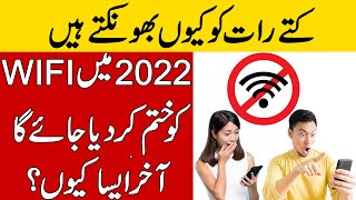 Why Wi-Fi Will Be Abolished in 2022 And Other Top Random Enigmatic Facts | Brain Facts