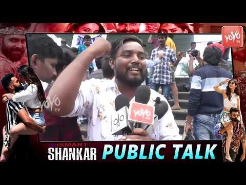 Ismart Shankar Movie Public Talk | Public Crazy Response | Ram Pothineni | Nidhhi Agerwal | YOYO TV