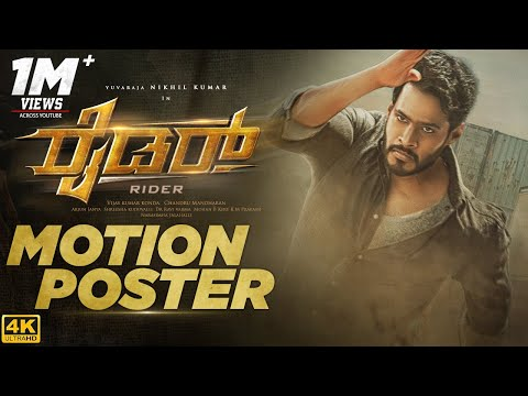 RIDER (Kannada) - Title First Look Motion Poster