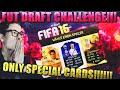 Download Video FIFA 16: ONLINE FUT DRAFT (DEUTSCH) - FIFA 16 ULTIMATE TEAM - CHALLENGE SPECIAL CARDS! SO KRANK!!