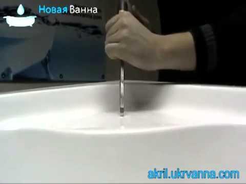 Ремонт акриловой ванны, сколы, трещины, пробои