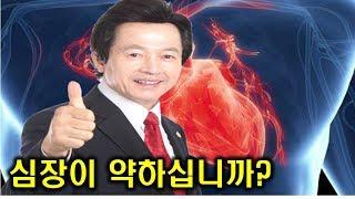 ♥ 허경영의 심장강의 ♥