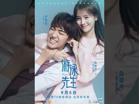 Mr. Swimmer OST Can You Hear Me (Ju JingYi)