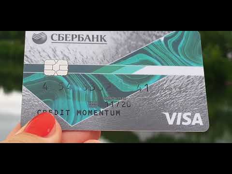 Кредитная карта  Visa Сбербанка. CREDIT MOMENTUM. Мой метод и опыт.