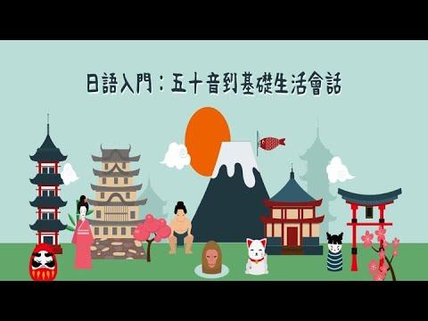 夏輝老師宣傳片
