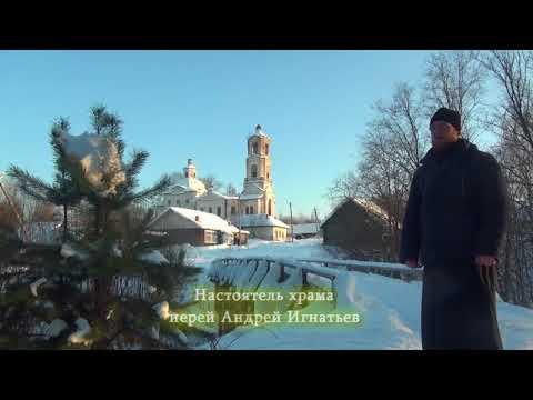Успенский храм воронеж расписание богослужений полина осипенко