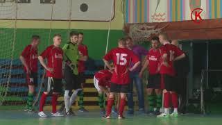 Финальная игра зимнего первенства по мини-футболу состоялась в Краснодоне