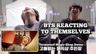 Bts Reacting To Themselves