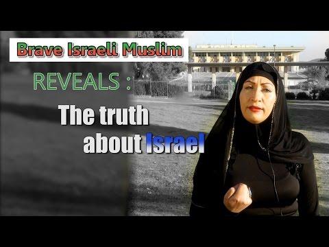 לשרה זועבי יש מסר חשוב בעד ישראל שהיא רוצה להגיד לכל העולם המוסלמי...